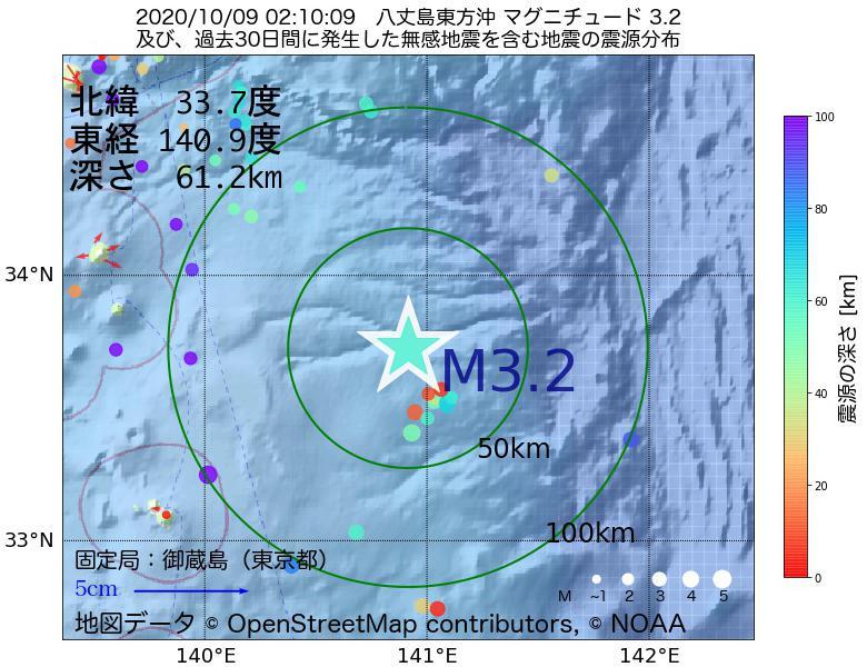地震震源マップ:2020年10月09日 02時10分 八丈島東方沖でM3.2の地震