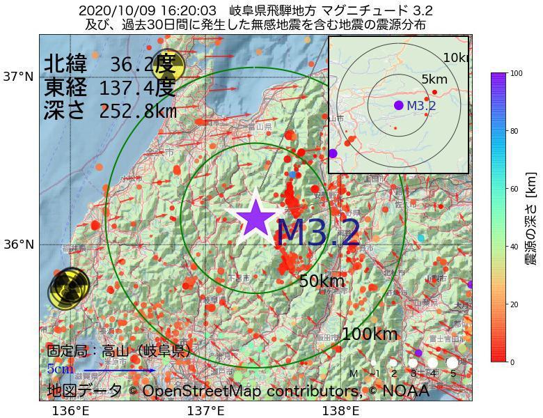 地震震源マップ:2020年10月09日 16時20分 岐阜県飛騨地方でM3.2の地震
