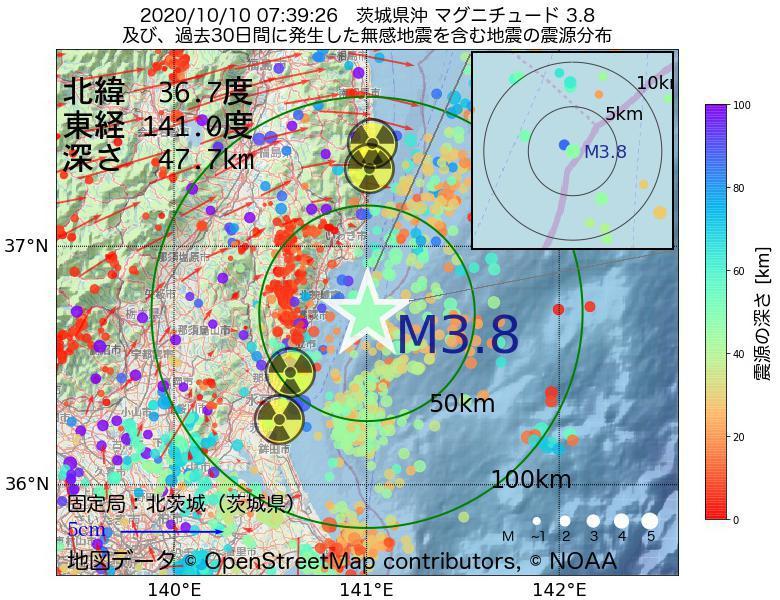 地震震源マップ:2020年10月10日 07時39分 茨城県沖でM3.8の地震