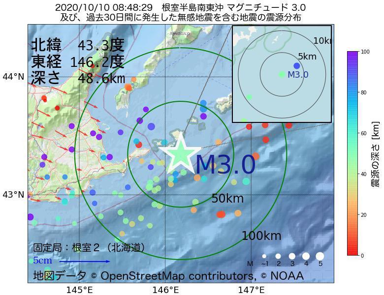 地震震源マップ:2020年10月10日 08時48分 根室半島南東沖でM3.0の地震