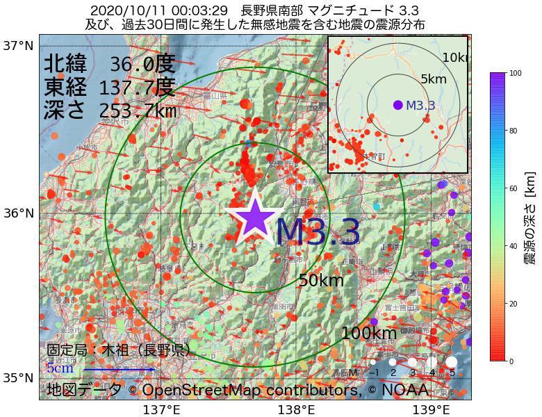 地震震源マップ:2020年10月11日 00時03分 長野県南部でM3.3の地震