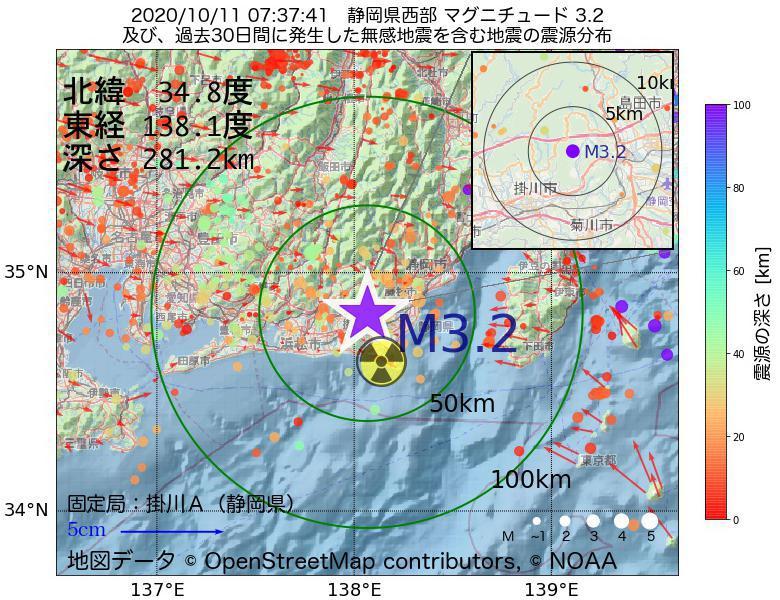 地震震源マップ:2020年10月11日 07時37分 静岡県西部でM3.2の地震