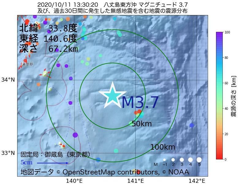 地震震源マップ:2020年10月11日 13時30分 八丈島東方沖でM3.7の地震