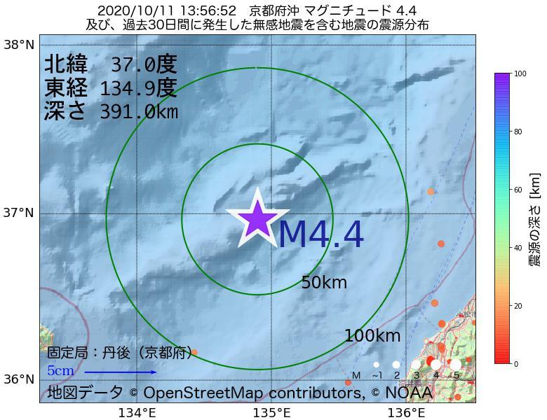地震震源マップ:2020年10月11日 13時56分 京都府沖でM4.4の地震