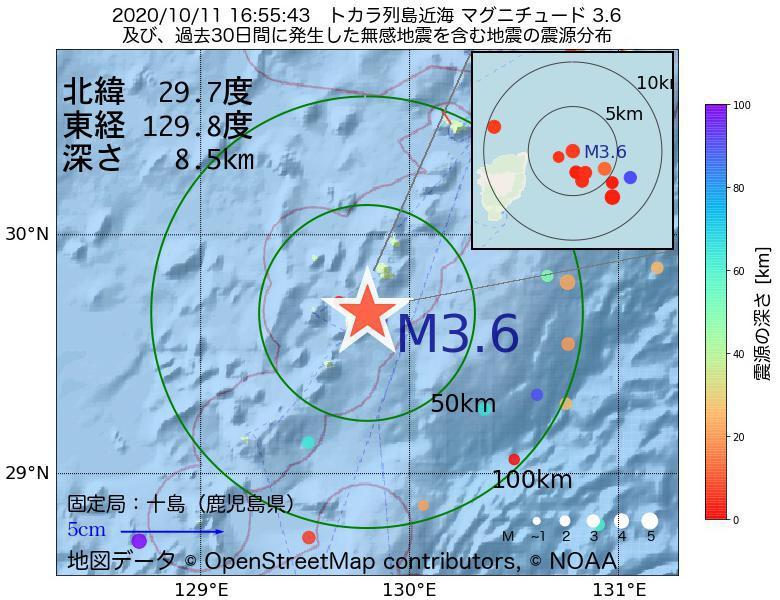 地震震源マップ:2020年10月11日 16時55分 トカラ列島近海でM3.6の地震