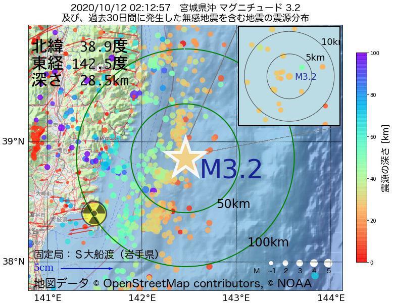 地震震源マップ:2020年10月12日 02時12分 宮城県沖でM3.2の地震