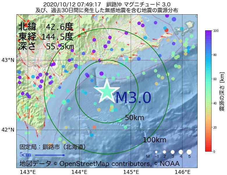 地震震源マップ:2020年10月12日 07時49分 釧路沖でM3.0の地震