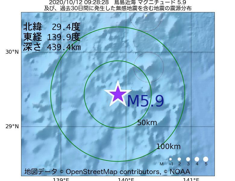 地震震源マップ:2020年10月12日 09時28分 鳥島近海でM5.9の地震