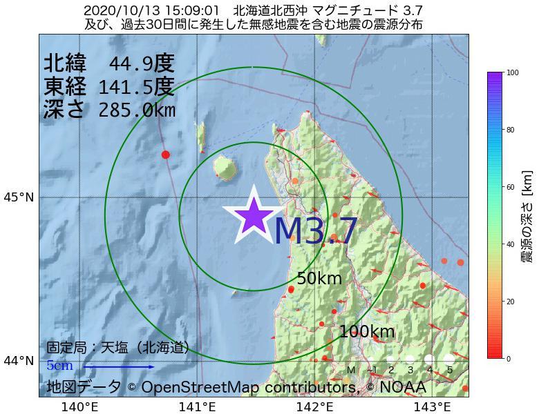 地震震源マップ:2020年10月13日 15時09分 北海道北西沖でM3.7の地震