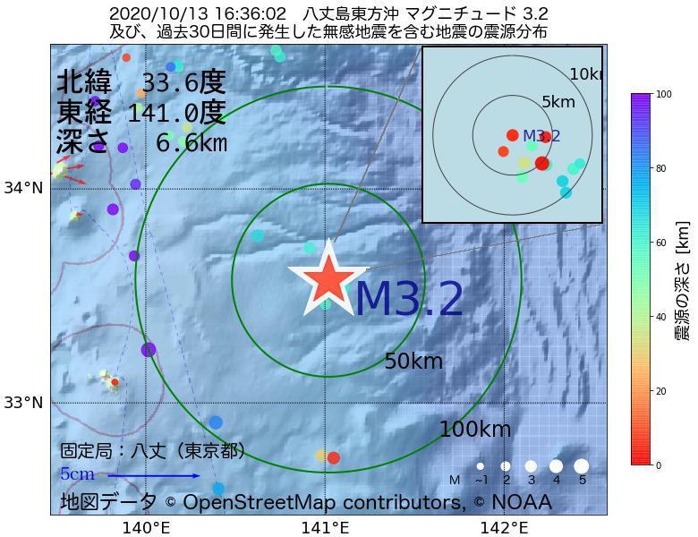 地震震源マップ:2020年10月13日 16時36分 八丈島東方沖でM3.2の地震