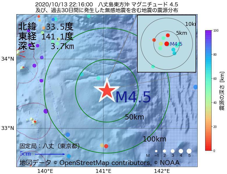 地震震源マップ:2020年10月13日 22時16分 八丈島東方沖でM4.5の地震