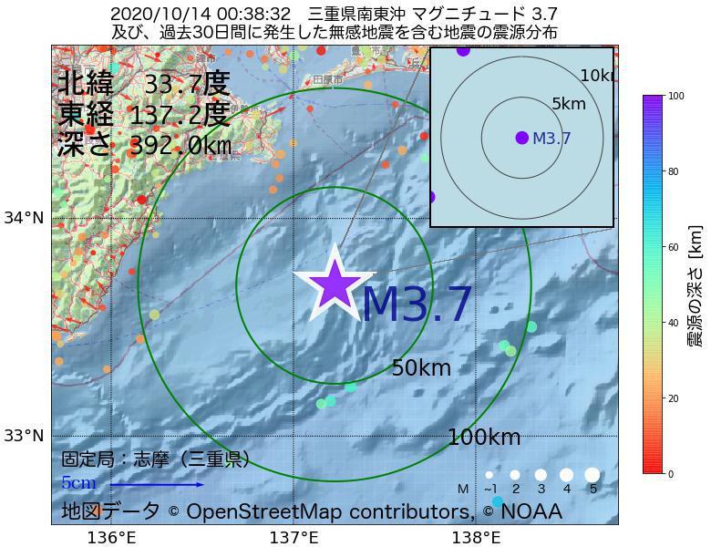 地震震源マップ:2020年10月14日 00時38分 三重県南東沖でM3.7の地震