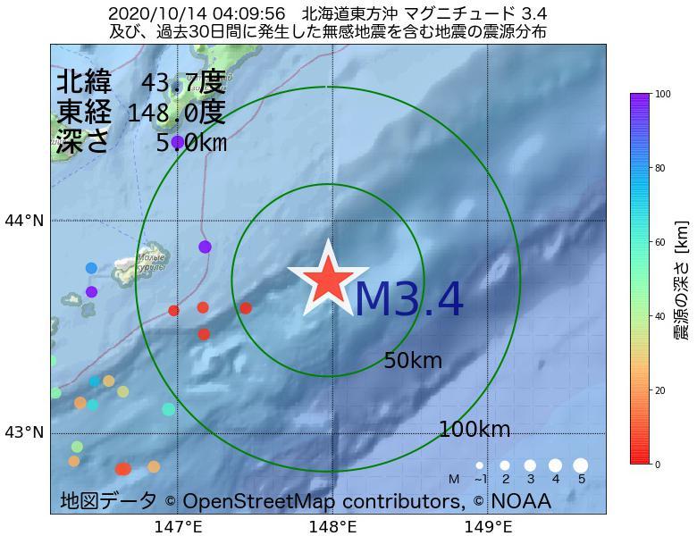 地震震源マップ:2020年10月14日 04時09分 北海道東方沖でM3.4の地震