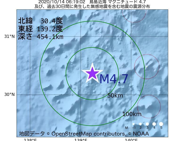 地震震源マップ:2020年10月14日 06時19分 鳥島近海でM4.7の地震