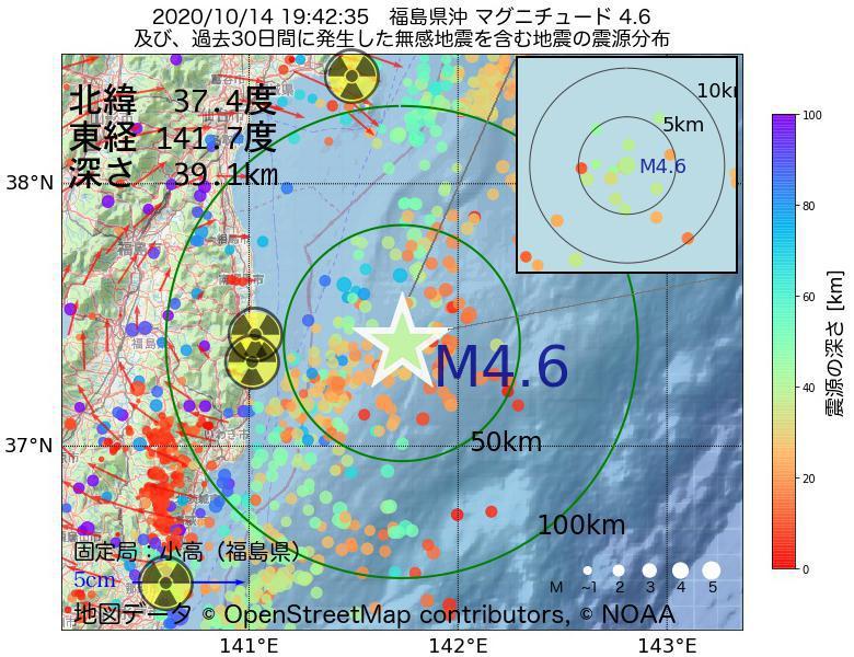 地震震源マップ:2020年10月14日 19時42分 福島県沖でM4.6の地震