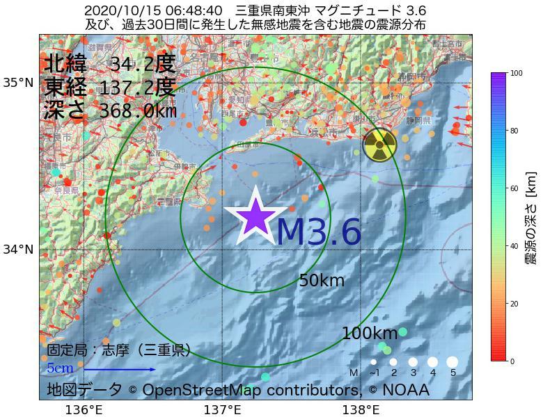 地震震源マップ:2020年10月15日 06時48分 三重県南東沖でM3.6の地震