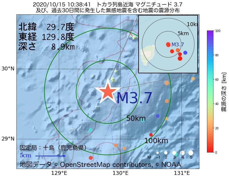 地震震源マップ:2020年10月15日 10時38分 トカラ列島近海でM3.7の地震