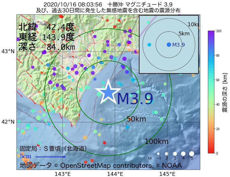地震震源マップ:2020年10月16日 08時03分 十勝沖でM3.9の地震