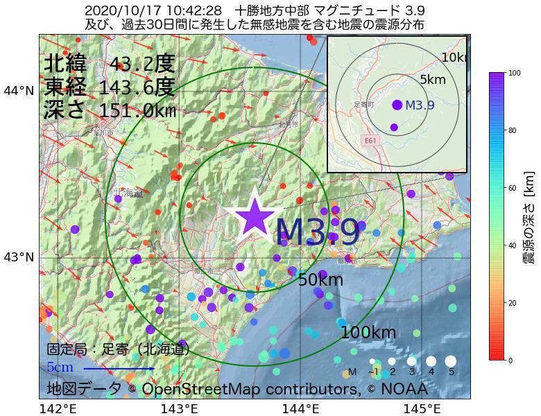 地震震源マップ:2020年10月17日 10時42分 十勝地方中部でM3.9の地震