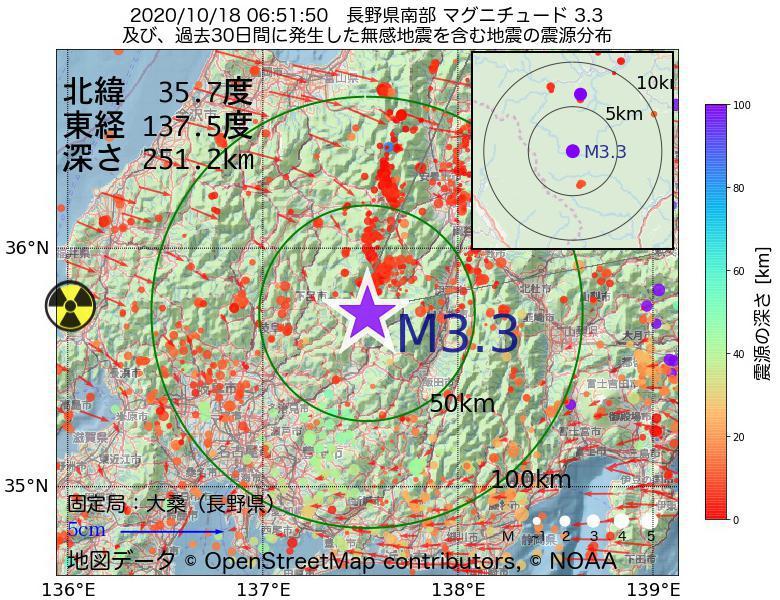 地震震源マップ:2020年10月18日 06時51分 長野県南部でM3.3の地震