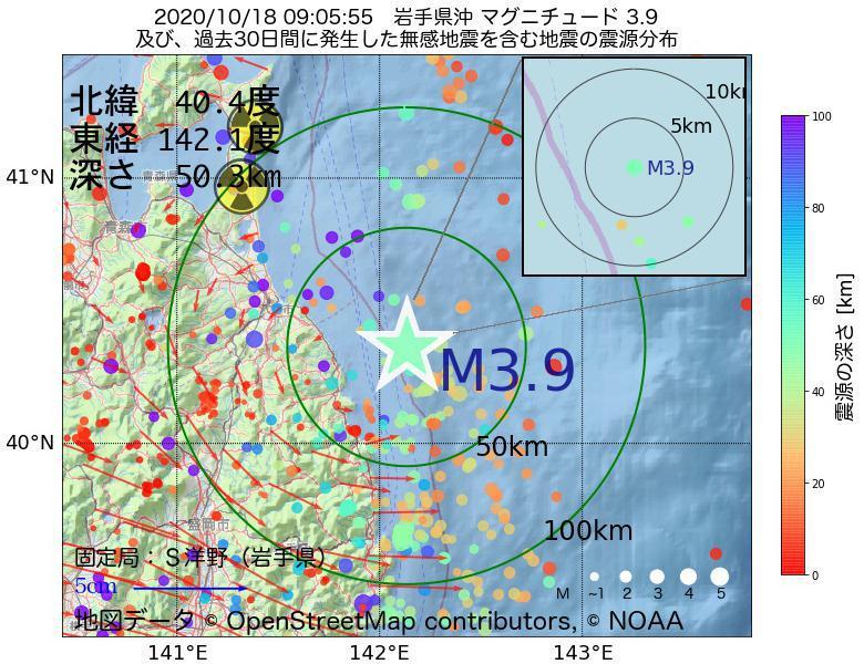 地震震源マップ:2020年10月18日 09時05分 岩手県沖でM3.9の地震