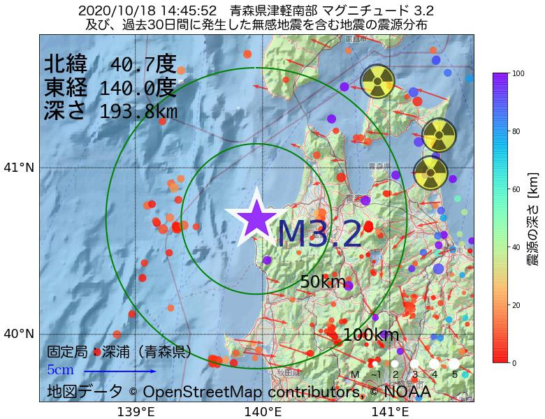 地震震源マップ:2020年10月18日 14時45分 青森県津軽南部でM3.2の地震