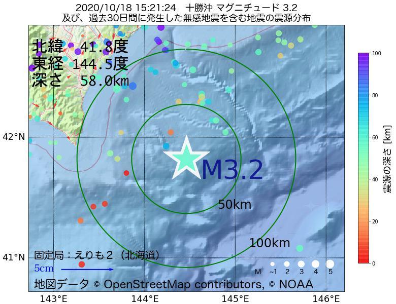 地震震源マップ:2020年10月18日 15時21分 十勝沖でM3.2の地震