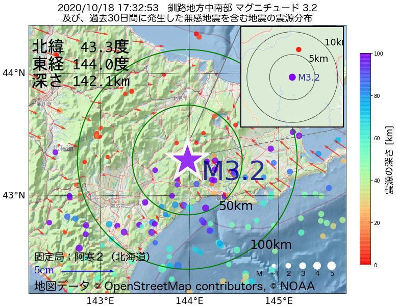 地震震源マップ:2020年10月18日 17時32分 釧路地方中南部でM3.2の地震