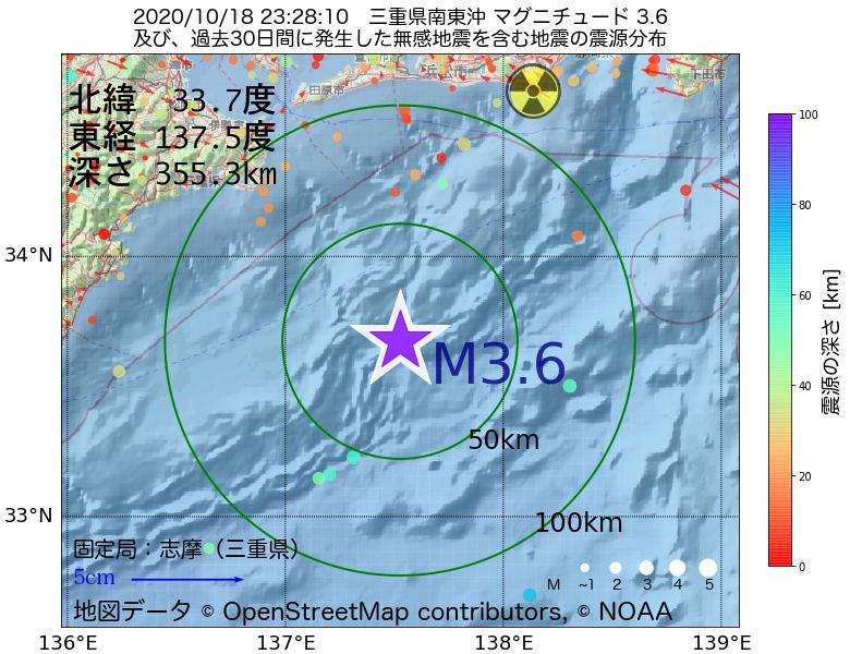 地震震源マップ:2020年10月18日 23時28分 三重県南東沖でM3.6の地震
