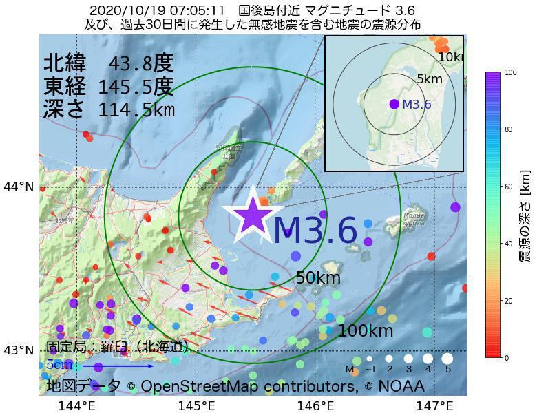 地震震源マップ:2020年10月19日 07時05分 国後島付近でM3.6の地震