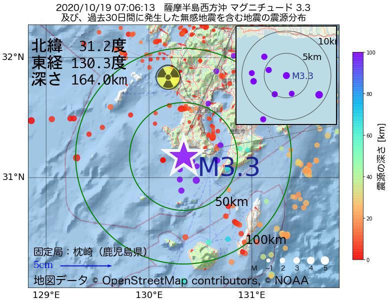 地震震源マップ:2020年10月19日 07時06分 薩摩半島西方沖でM3.3の地震