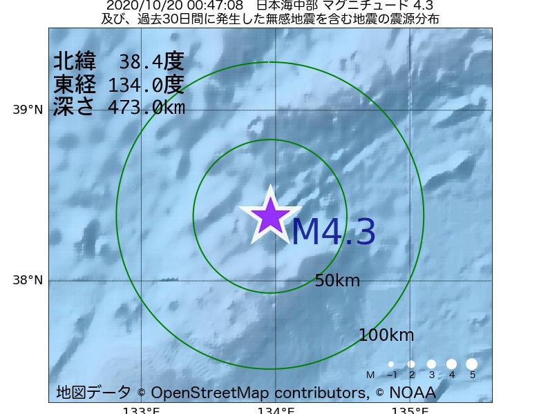地震震源マップ:2020年10月20日 00時47分 日本海中部でM4.3の地震