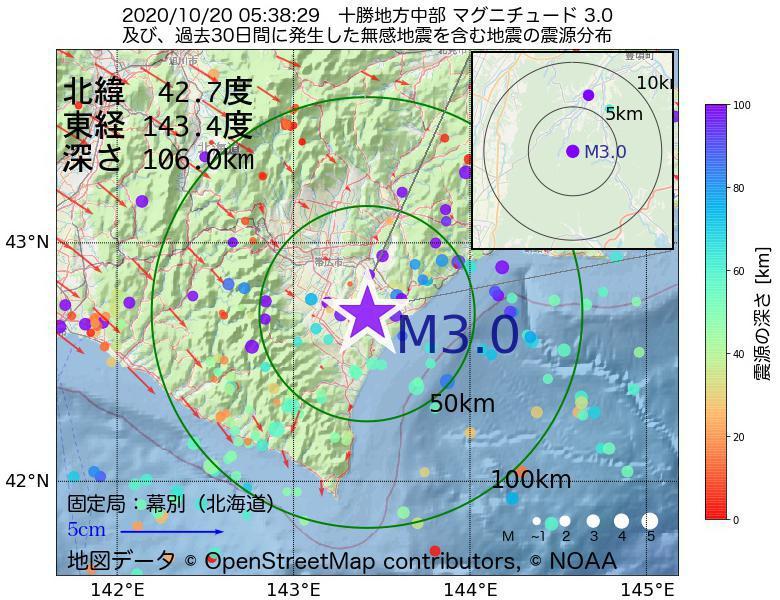 地震震源マップ:2020年10月20日 05時38分 十勝地方中部でM3.0の地震