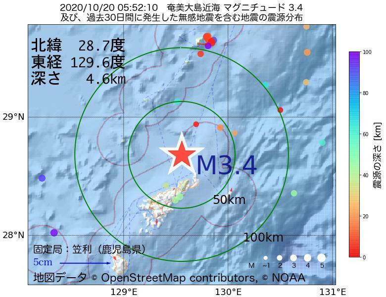 地震震源マップ:2020年10月20日 05時52分 奄美大島近海でM3.4の地震