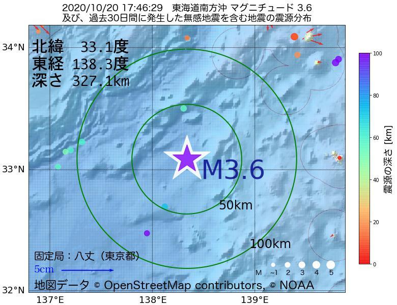 地震震源マップ:2020年10月20日 17時46分 東海道南方沖でM3.6の地震