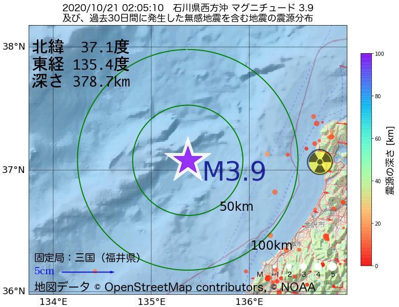 地震震源マップ:2020年10月21日 02時05分 石川県西方沖でM3.9の地震
