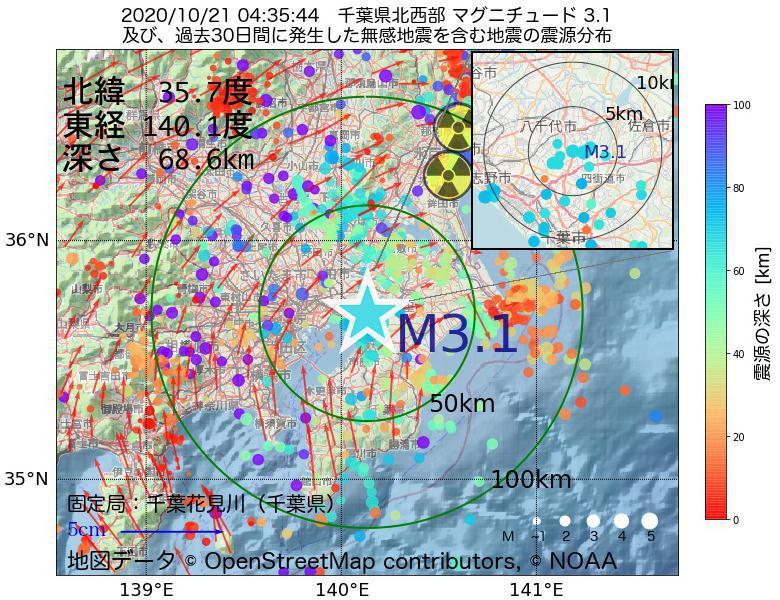 地震震源マップ:2020年10月21日 04時35分 千葉県北西部でM3.1の地震