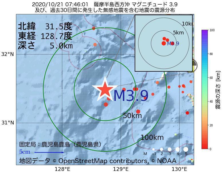 地震震源マップ:2020年10月21日 07時46分 薩摩半島西方沖でM3.9の地震