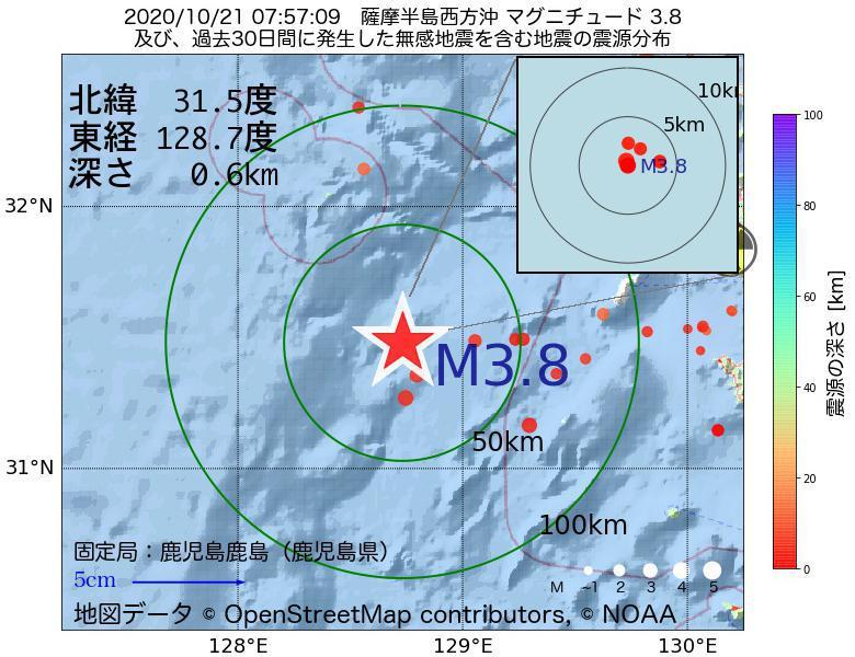 地震震源マップ:2020年10月21日 07時57分 薩摩半島西方沖でM3.8の地震