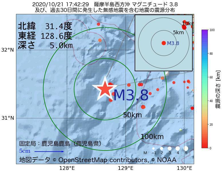 地震震源マップ:2020年10月21日 17時42分 薩摩半島西方沖でM3.8の地震