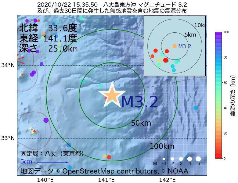 地震震源マップ:2020年10月22日 15時35分 八丈島東方沖でM3.2の地震