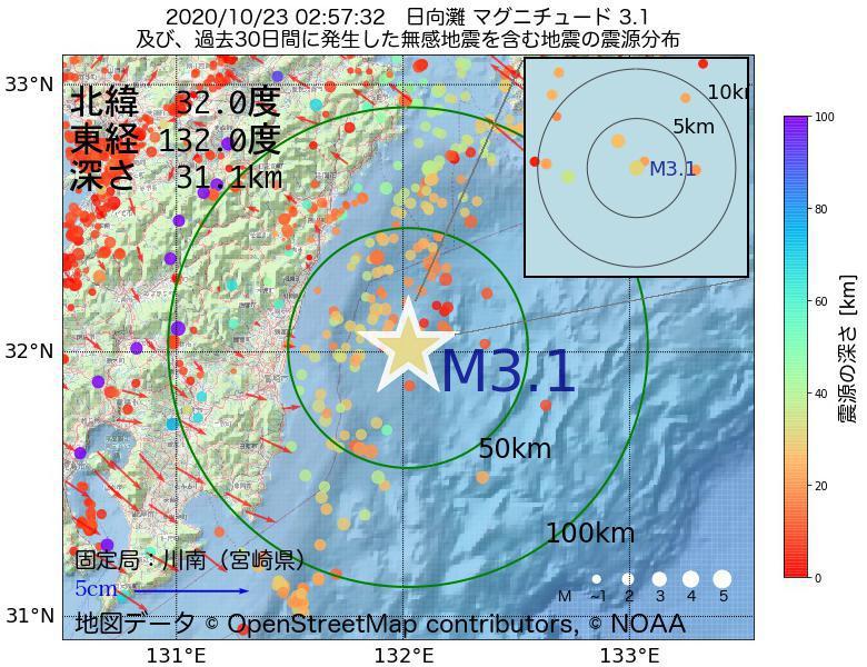 地震震源マップ:2020年10月23日 02時57分 日向灘でM3.1の地震