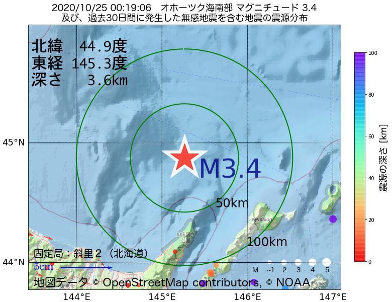 地震震源マップ:2020年10月25日 00時19分 オホーツク海南部でM3.4の地震