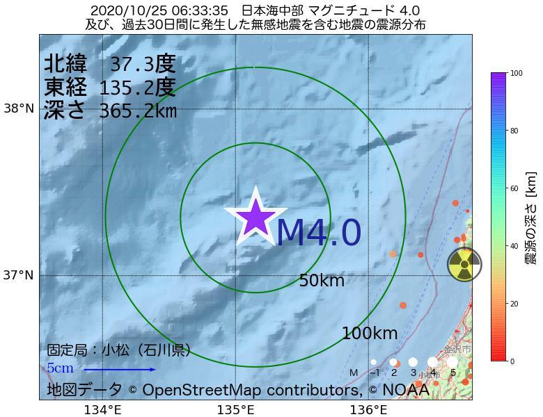地震震源マップ:2020年10月25日 06時33分 日本海中部でM4.0の地震