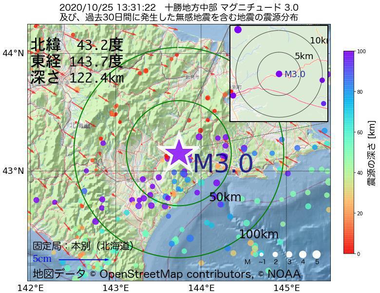 地震震源マップ:2020年10月25日 13時31分 十勝地方中部でM3.0の地震