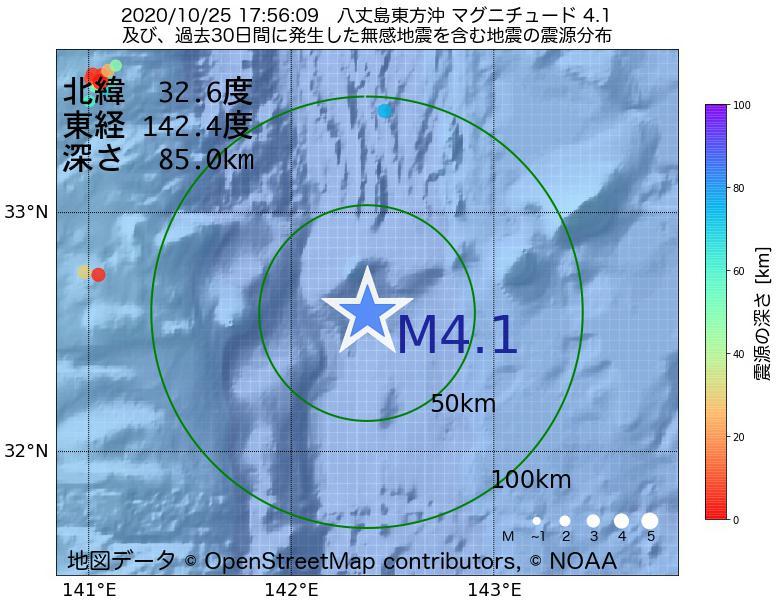 地震震源マップ:2020年10月25日 17時56分 八丈島東方沖でM4.1の地震