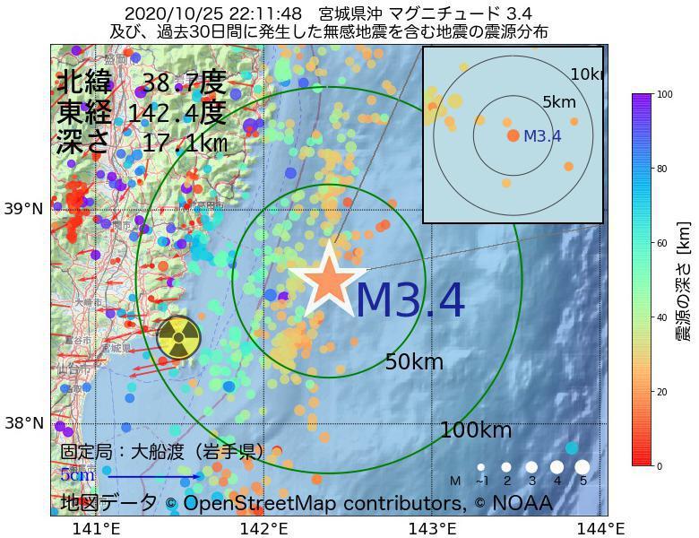 地震震源マップ:2020年10月25日 22時11分 宮城県沖でM3.4の地震