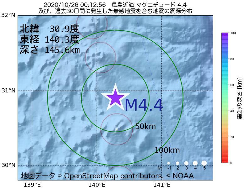 地震震源マップ:2020年10月26日 00時12分 鳥島近海でM4.4の地震