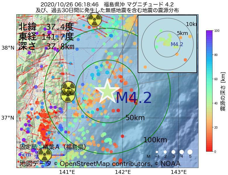 地震震源マップ:2020年10月26日 06時18分 福島県沖でM4.2の地震