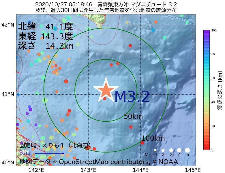 地震震源マップ:2020年10月27日 05時18分 青森県東方沖でM3.2の地震